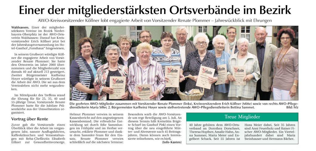 2014-07-01-OV Waldsassen