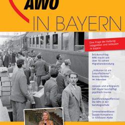 Aktuelle Ausgabe der AWO-Zeitschrift 03-2017